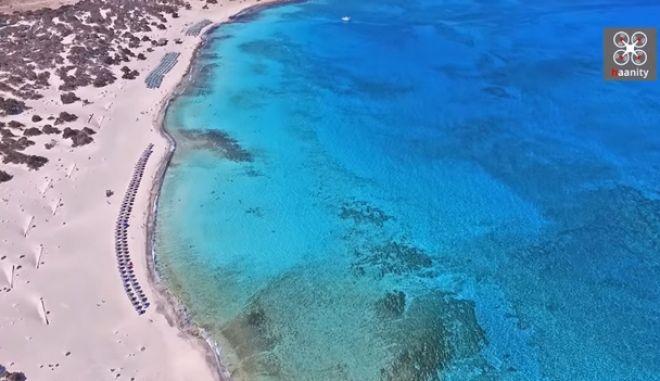 Χρυσή: Ο απόλυτος εξωτικός παράδεισος στην άκρη της Ελλάδας