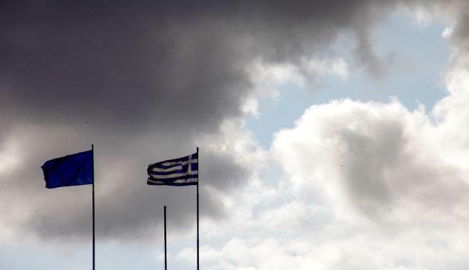 Ελλάδα και Ευρωπαϊκή Ένωση