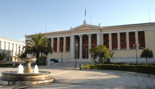 Άμεση επαναλειτουργία του ΕΚΠΑ ζητάει από τον πρύτανη ο Κ. Αρβανιτόπουλος