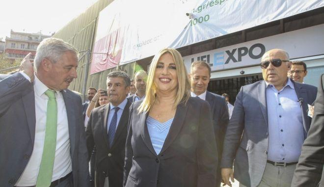 Επίσκεψη της Φώφης Γεννηματά  στην Διεθνή Έκθεση Θεσσαλονίκης σήμερα, Κυριακή 9 Σεπτεμβρίου 2018 (MOTION TEAM)