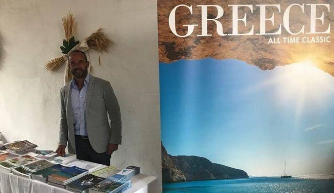 Οι συνταξιούχοι της Αυστρίας επιλέγουν Ελλάδα για τις εκδρομές τους