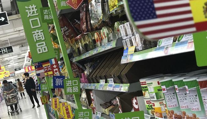 Σουπερμάρκετ στο Πεκίνο, Κίνα