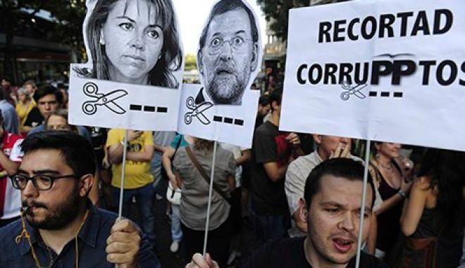 Ισπανία: Έφοδος της αστυνομίας στα γραφεία του Λαϊκού Κόμματος