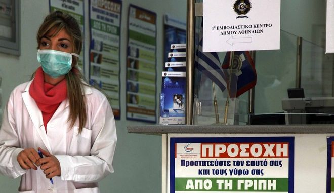 Μία νοσοκόμα με μάσκα σε στιγμιότυπο απο το πρωτοβάθμιο κέντρο της γρίπης του δήμου Αθηναίων στην οδό Σόλωνος,σήμερα Τετάρτη 25 Νοεβρίου 2009  (EUROKINISSI / ΧΑΣΙΟΑΛΗΣ ΒΑΪΟΣ)