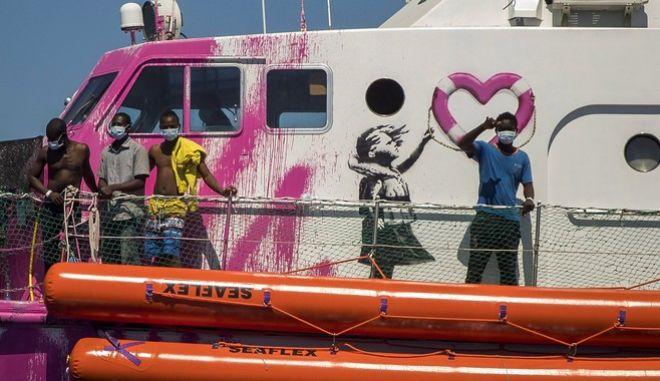 Το πλοίο του Banksy