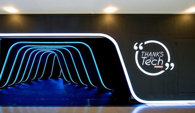 'Thanks to Tech' από τη Momentum Athens για λογαριασμό της Κωτσόβολος
