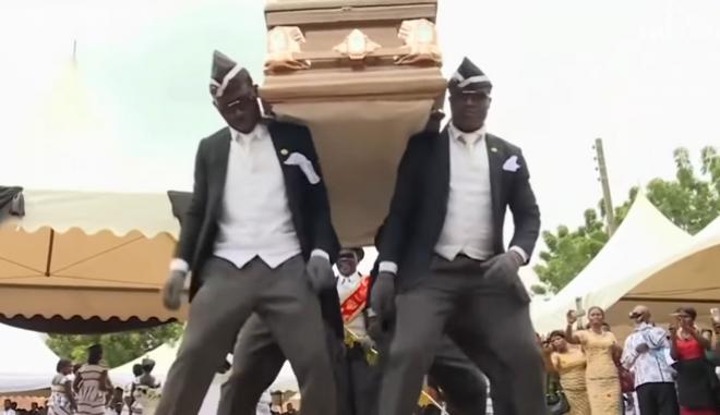 Οι Γκανέζοι χορευτές κηδειών