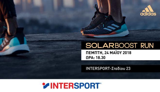 Οι adidas Runners Athens και η INTERSPORT σε προσκαλούν στο SOLARBOOST RUN