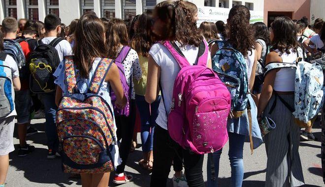 Πώς θα εξοικονομήσετε 40 ευρώ από την αγορά σχολικών ειδών