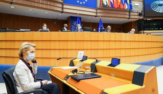 Έκτακτη ολομέλεια του Ευρωπαίκού Κοινοβουλίου