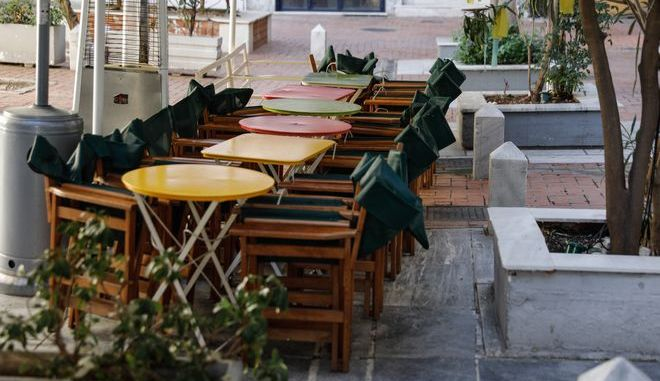 Κατάστημα εστίασης στην Αθήνα σε καιρό πανδημίας κορονοϊού