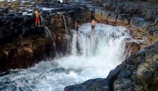 Βίντεο: Η 'πισίνα του θανάτου' στη Χαβάη είναι ένας εφιάλτης