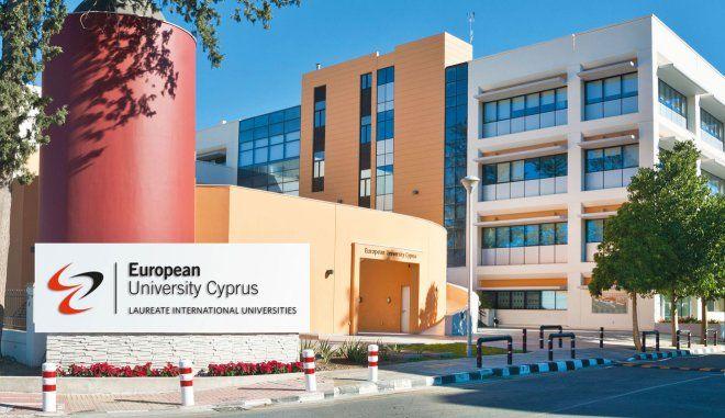 Εκδήλωση Παρουσίασης του Ευρωπαϊκού Πανεπιστημίου Κύπρου στην Αθήνα