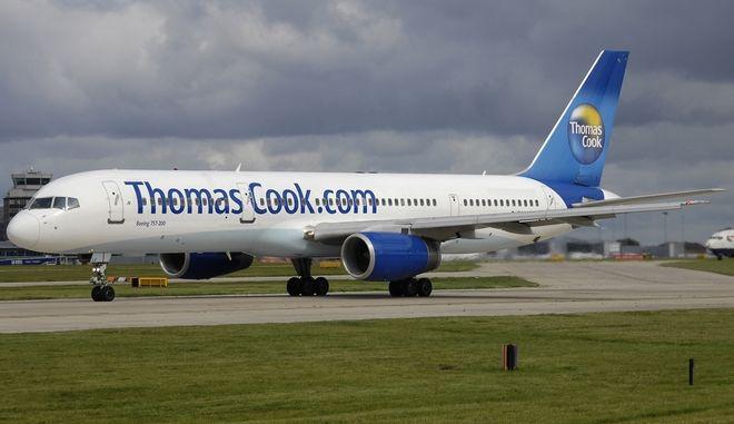 Αναγκαστική προσγείωση στο 'Ελ. Βενιζέλος' αεροσκάφους με 177 επιβάτες