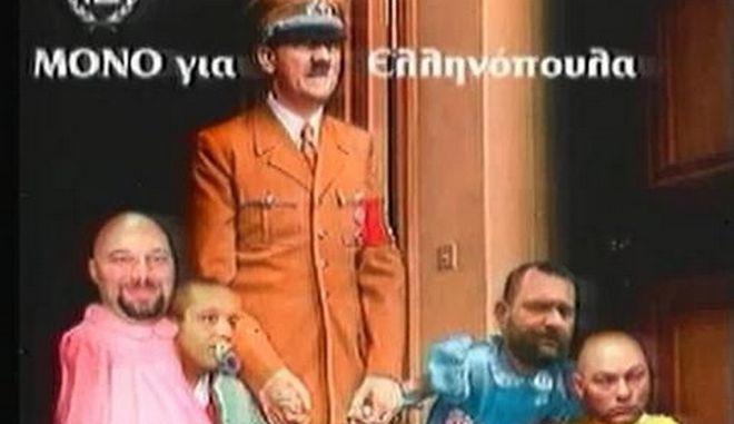 """Νέα ντοκουμέντα: Ο Κασιδιάρης σκοπευτής και τα """"μωρά του Χίτλερ"""""""
