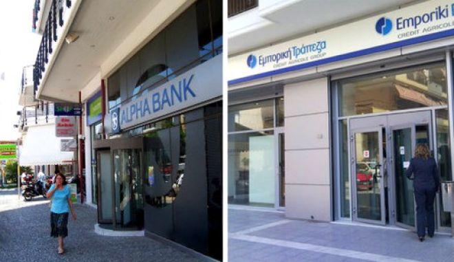 Εμπορική Τράπεζα τέλος: Πάνω από 1.000 εργαζόμενοι μεταφέρονται στην Alpha Bank