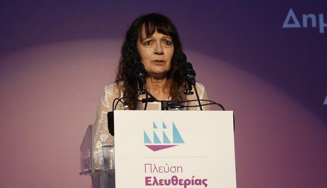 ΑΘΗΝΑ-Η Ζωή Κωνσταντοπούλου παρουσιάσε το νέο κόμμα της «Πλεύση Ελευθερίας».(Eurokinissi-ΣΤΕΛΙΟΣ ΜΙΣΙΝΑΣ)