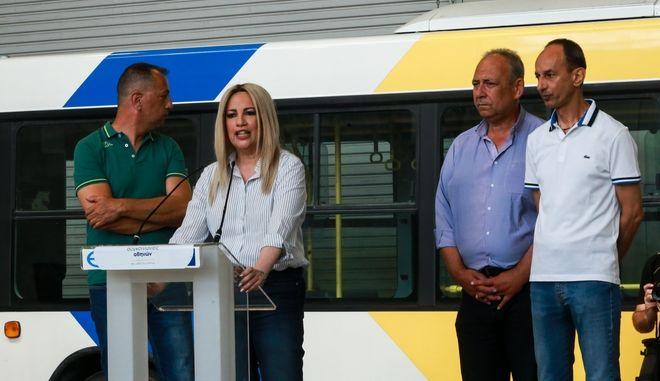 Επίσκεψη της προέδρου του Κινήματος Αλλαγής Φώφης Γεννηματά, στο Αμαξοστάσιο Ο.ΣΥ