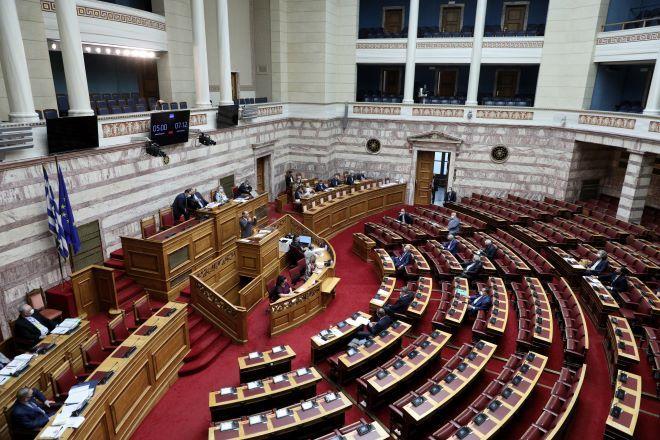 Βουλή: Σχέδιο ελέγχου των