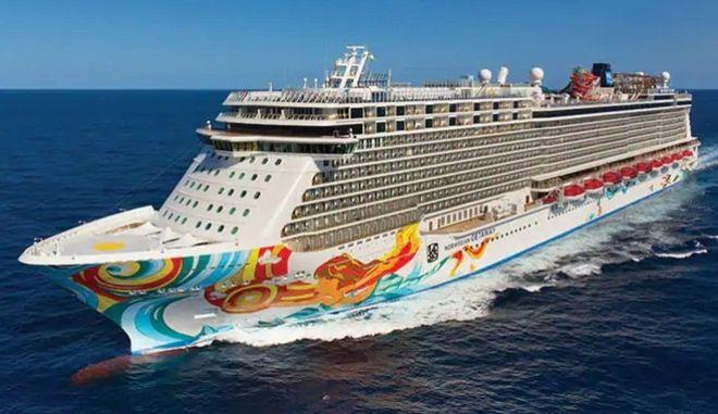 Η Norwegian Cruise Line βάζει κρουαζιέρες στην Ελλάδα