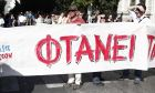 Protest March during the 24hours strike of both public and private sectors. In Athens, on Nov. 12, 2015 /       24    . , 12 , 2015