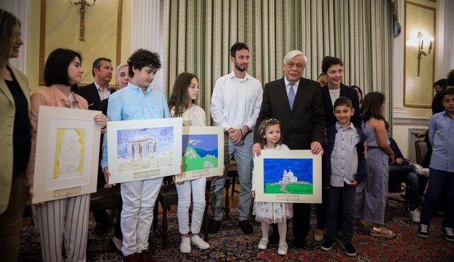Συνάντηση του Προέδρου της Δημοκρατίας Προκόπη Παυλόπουλου, με 12 παιδιά από την Παιδική Πινακοθήκη Ελλάδας