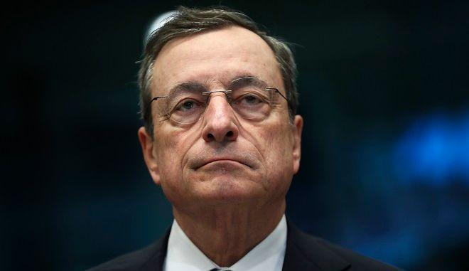 Ο πρόεδρος της Ευρωπαϊκής Κεντρικής Τράπεζας Μάριο Ντράγκι