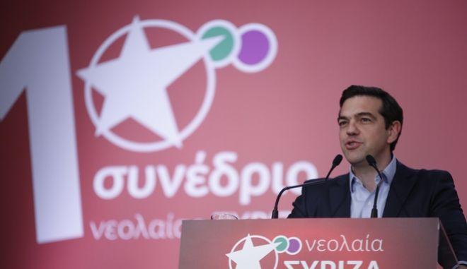 ΑΘΗΝΑ-O πρωθυπουργός, Αλέξης Τσίπρας στο 1ο Συνέδριο της Νεολαίας ΣΥΡΙΖΑ, που πραγματοποιείται στο Κέντρο Πολιτισμού «Ελληνικό Μολύβι».(Eurokinissi-ΣΤΕΛΙΟΣ ΜΙΣΙΝΑΣ)