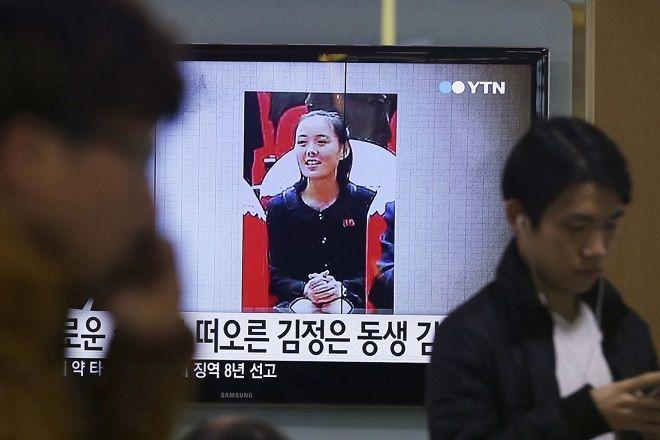 Γνωρίστε τη μυστηριώδη αδελφή του Κιμ Γιονγκ Ουν