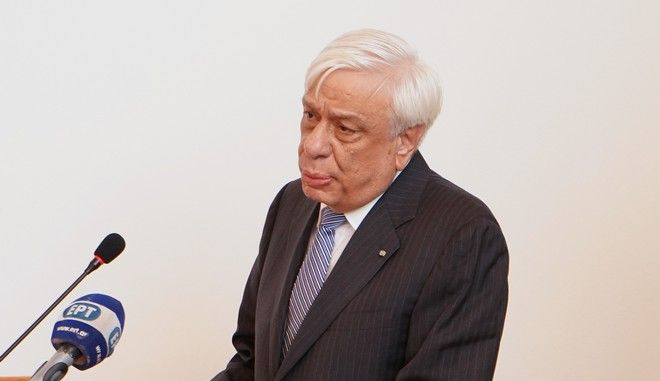 Ο Πρόεδρος της Δημοκρατίας Προκόπης Παυλόπουλος σε εκδήλωση - Φωτό αρχείου