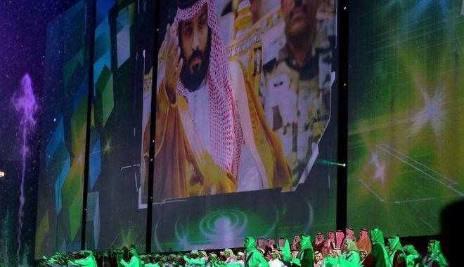 Θέαμα στη Σαουδική Αραβία