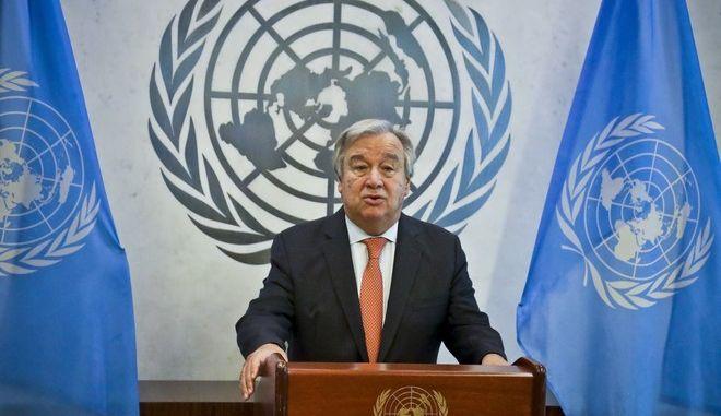 Ο γενικός γραμματέας του ΟΗΕ Αντόνιο Γκουτέρες