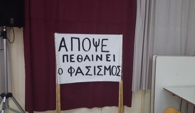 Κόνιτσα: Όταν ακροδεξιοί χτυπούσαν ξένους φοιτητές και καθηγητή