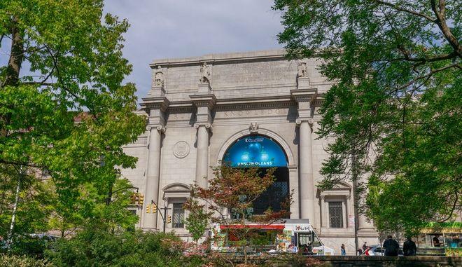 Το Αμερικανικό Μουσείο Φυσικής Ιστορίας