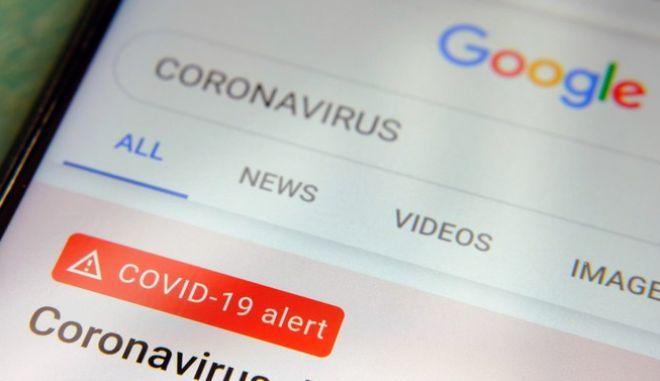 Αναζήτηση στη Google για τον κορονοϊό