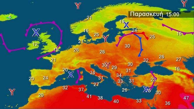 Υψηλές θερμοκρασίες την Παρασκευή – Περιορισμένη αστάθεια στα ηπειρωτικά