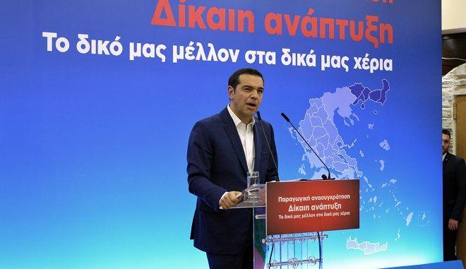 Κεντρική ομιλία του Πρωθυπουργού Αλέξη Τσίπρα στο 6ο Περιφερειακό Συνέδριο για την Παραγωγική Ανασυγκρότηση στην Κομοτηνή. Τρίτη 14 Νοέμβρη 2017. (EUROKINISSI / ΠΑΡΑΤΗΡΗΤΗΣ ΚΟΜΟΤΗΝΗΣ)