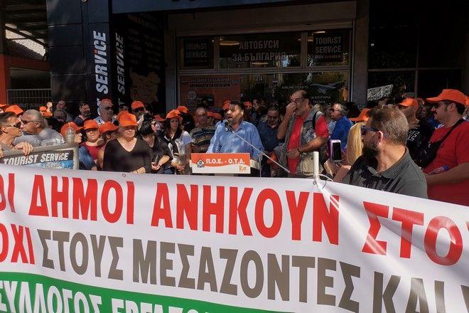 Μπαράζ κινητοποιήσεων στο κέντρο της Αθήνας: Στη Βουλή η πορεία της ΠΟΕ ΟΤΑ