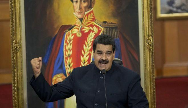 Ο πρόεδρος της Βενεζουέλας Νικόλα Μαδούρο