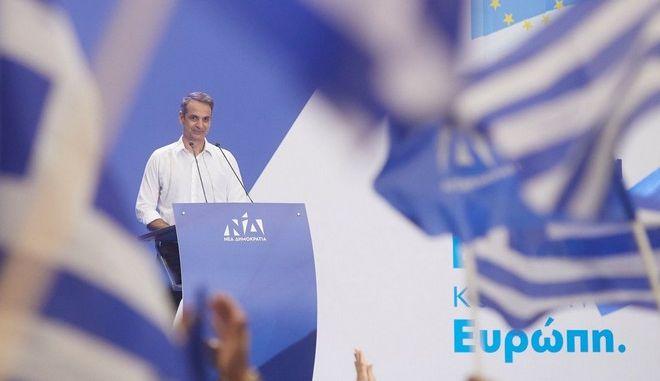 Μητσοτάκης: Η αλλαγή θα έλθει μόνο με ψήφο στη ΝΔ