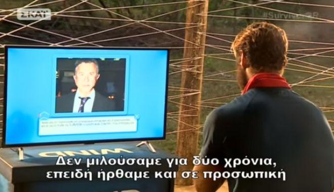 Survivor: Η συγκλονιστική αποκάλυψη του Παπαργυρόπουλου για τον πατέρα του