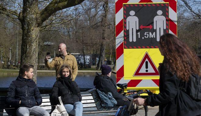 Πινακίδα στην Ολλανδία, με μήνυμα για τήρηση των αποστάσεων