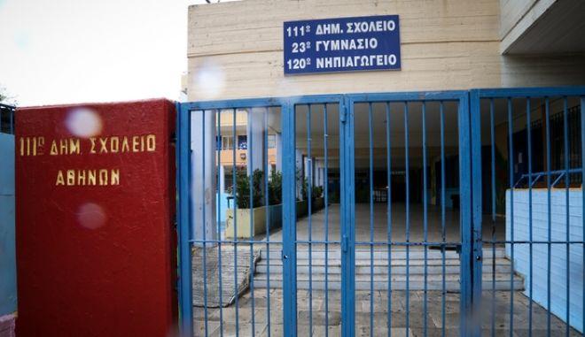 Κλειστά θα είναι τα σχολεία σήμερα, Παρασκευή 28 Σεπτεμβρίου, στην Αττική λόγω της σφοδρής κακοκαιρίας που πλήττει τη χώρα. Η κακοκαιρία έκλεισε τα σχολεία σε όλη την χώρα.   (EUROKINISSI / ΒΑΣΙΛΗΣ ΡΕΜΠΑΠΗΣ)