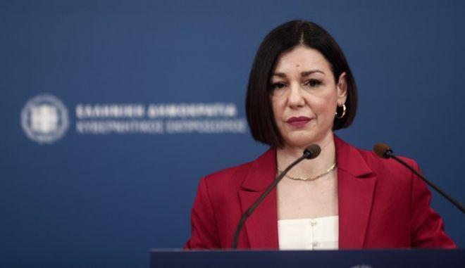 Η αναπληρώτρια κυβερνητική εκπρόσωπος Αριστοτελία Πελώνη