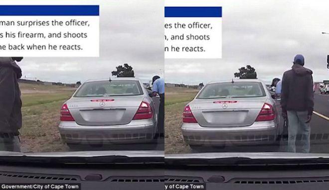 Βίντεο: Ύποπτος πυροβολεί πισώπλατα αστυνομικό και το βάζει στα πόδια
