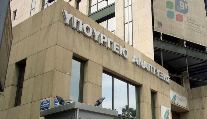 Το κτίριο του Υπουργείου Ανάπτυξης, στην οδό Μεσογείων, Τρίτη 03 Ιουνίου 2008.