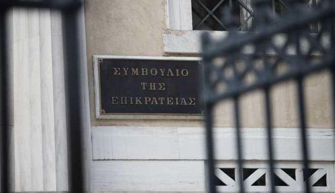 Συγκέντρωση διαμαρτυρίας έξω από το Συμβούλιο της Επικρατείας (ΣτΕ), όπου συζητήθηκαν οι 23 προσφυγές για το σύνολό του νόμου Κατρούγκαλου (ν.4387/16) από το Ενιαίο Δίκτυο Συνταξιούχων και άλλες συνταξιουχικές οργανώσεις., την Παρασκευή 6 Οκτωβρίου 2017. (EUROKINISSI/ΓΙΑΝΝΗΣ ΠΑΝΑΓΟΠΟΥΛΟΣ)