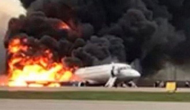 Μόσχα: Στους 41 οι νεκροί από την αεροπορική τραγωδία - Ένας Αμερικάνος ανάμεσα στα θύματα