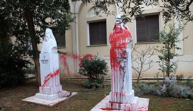 Συλλήψεις για τους βανδαλισμούς στην Ιερά Μητρόπολη Θεσσαλονίκης
