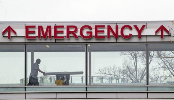 Νοσοκομείο στην Αμερική